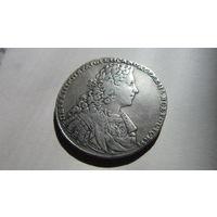 Рубль 1728 г. Петр 2-ой. Российская империя. Серебро