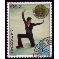 1 марка 1981 год Парагвай Фигурное катание 3350