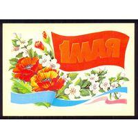 ДМПК СССР 1986 1 Мая