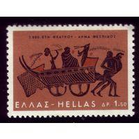 1 марка 1966 год Греция  914