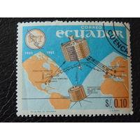 Эквадор 1966 г. Космос.