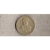 Свазиленд 1 лилангери 1998(Nv)