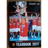 Футбольный клуб Манчестер Юнайтед. Тне official Yaarbook 2011.