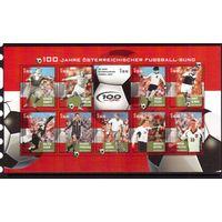 Австрия-2004,(Мих.2460-2469)  **   Спорт, футбол