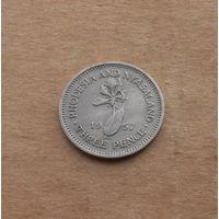 Родезия и Ньясаленд (брит. протекторат), 3 пенса 1957 г., Елизавета II
