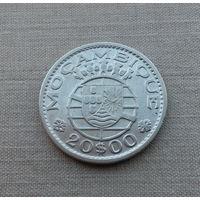 Мозамбик португальский, 20 эскудо 1960 г., серебро