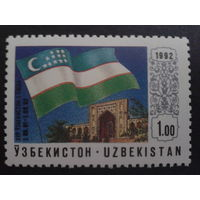 Узбекистан 1992 гос. флаг