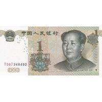 Китай 1 юань образца 1999 года UNC p895c