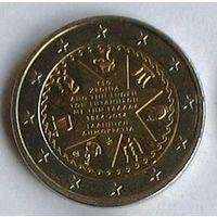 2 евро 2014 Греция Ионические острова и Греция