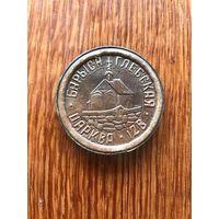 Медаль Гродно Коложская Церковь, кожа, 1995