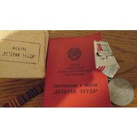 Медали мвдСССР