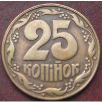 6539: 25 копеек 1992 Украина