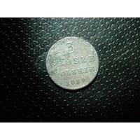 3 гроша 1829 год