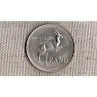 ЮАР /Южная Африка/1 ранд 1977/фауна/(NS)