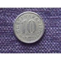 10 сентов 1931г. Эстония.