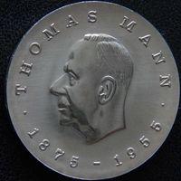 YS: ГДР, 5 марок 1975, 100-летие Томаса Манна, писателя, KM# 54
