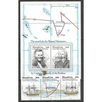 Ниуафооу. 200 лет картам капитана Эдвардса. 1991г. Mi#188-90+Бл11.