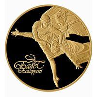 Беларускі балет 200 р. Белорусский балет 2006