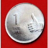 06-27 Индия, 1 рупия 2010 г.
