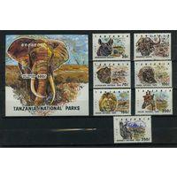Танзания 1993г. дикие животные. 7м. 1 блок