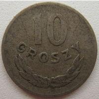 Цена на аукционе монетыгроши 1949г держатель для монет купить