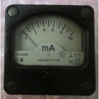 Милиамперметр 0-10mА