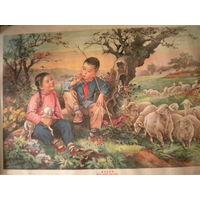 Репродукция  - Китай 1958 г.