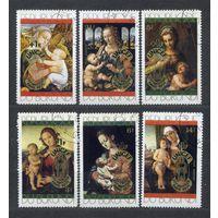Живопись. Мадонны с ребенком. 1971. Надпечатка Юбилей UNICEF. Полная серия 6 марок.
