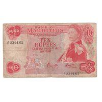Маврикий 10 рупий образца 1967 года. Редкая!