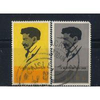 Ирландия Респ 1971 100 летие Джона Миллингтона Синга Полная #267-8