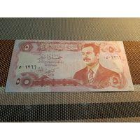 Ирак 5 динаров 1992