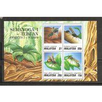 Малайзия 1991 Фауна Насекомые