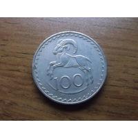 Кипр 100 мил 1977
