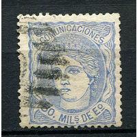 Испания (Временное правительство) - 1870 - Аллегория Испания 50M - [Mi.101a] - 1 марка. Гашеная.  (Лот 120o)