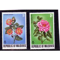 Мальдивы.Ми-487,489.Серия: Родные цветы.1973.