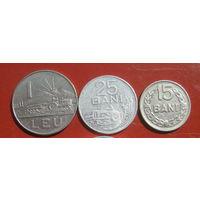 6 монет Румынии No2