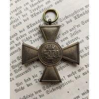 Старт с 1 рубля! Офицерский крест за 25 лет военной выслуги. Пруссия