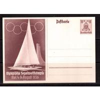 Германия-рейх-1936,(Мих.)  Карточка(1), ОИ-1936(летн)-Киль