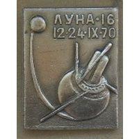"""СССР """"Луна-16"""" космос"""