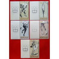 Бурунди. Спорт. ( 5 марок ). 1964 года.