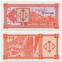 Грузия. 1 купон (образца 1993 года, P33, UNC)