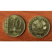 Таджикистан, 50 дирам 2015
