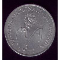 1 Франк 1977 год Руанда