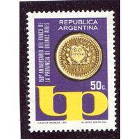 Аргентина. 150 лет банка. Монета