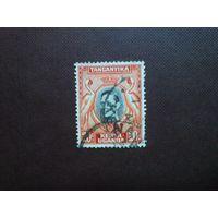 Британская колония Кения , Уганда, Танганьика 1938/42 гг. Георг -VI.
