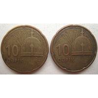 Азербайджан 10 гяпиков 2006 г. Цена за 1 шт. (g)
