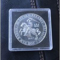 Талер с Погоней , латунь , состаренная под серебро с патиной 38,1 мм, 23гр в квадратной капсуле