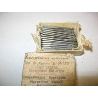 Иглы для промышленных швейных машин номер 130 и 170 СССР