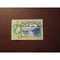 Тринидат и Тобаго 1953 г.Елизавета -II.Первый залив Бока.