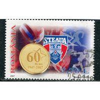 Румыния. 60 лет военно-спортивного клуба